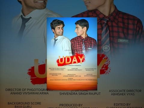 Xxx Mp4 UDAY FULL FILM AWARD WINNING FILM POCKET FILMS AN INDEPENDENT FILM GADARWARA 3gp Sex