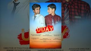UDAY   FULL FILM   AWARD WINNING FILM  POCKET FILMS   AN INDEPENDENT FILM   GADARWARA