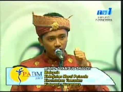 (Malaysia) Pertandingan Pidato Antarabangsa BM Piala TPM
