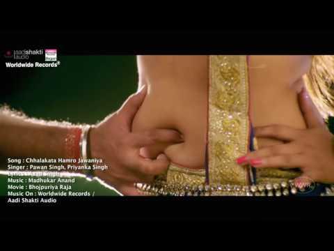 Xxx Mp4 Hot Bhjpuri Video 3gp Sex