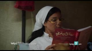 مسلسل السبع وصايا يوميا الساعة الـ 5 مساء علي سي بي سي دراما