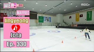 [We got Married4] 우리 결혼했어요 - Jota ♥ Jingyeong, skating match 20160716