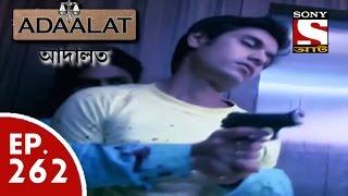 Adaalat - আদালত (Bengali) - Ep 262 - Life e Khoon