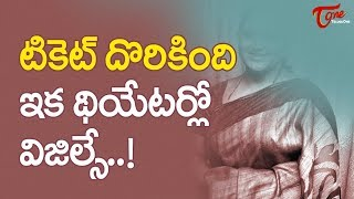 Star Actress Ready To Blow Whistle For NTR #FilmGossips