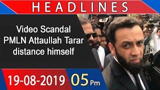 Headlines   5 PM   19 August 2019   92NewsHDUK