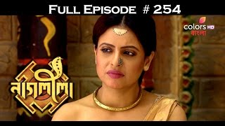 Download Naagleela - 28th December 2016 - নাগ্লীলা - Full Episode 3Gp Mp4