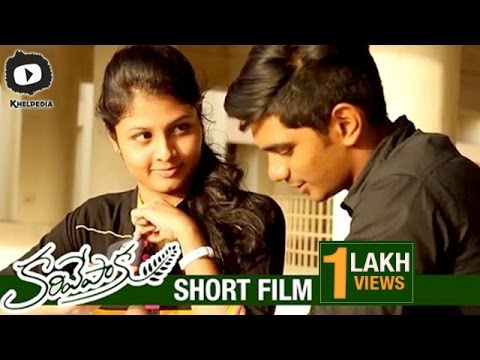 Karivepaku Telugu Short Film | Romantic and Comedy Short Film | 2016 Latest Telugu Short Films