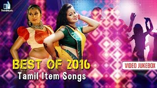 Best of 2016 - Top 5 Item Songs | Video Jukebox | Trend Music