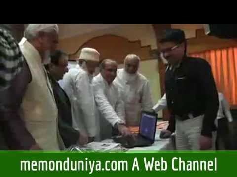 The www.memonfederationindia.in Has Launched In Mumbai