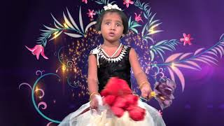 Rhymes by Miss A Mathumitha