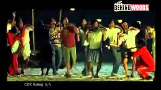 Eesan song - Meyyana Inbam