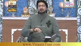 Manqabat e Hazrat Ali A.S(Tasleem Sabri At Qtv)By Visaal