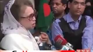 Angry Outburst of Begum Khaleda Zia on 29th Dec 2013