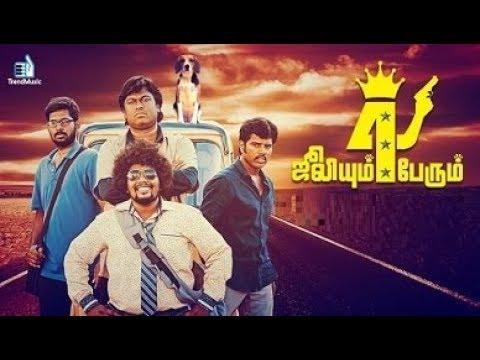 Xxx Mp4 Julieum 4 Perum Tamil Full Movie Amudhavanan Alya Manasa George Vijay Star Movies 3gp Sex