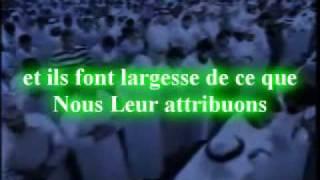 Hadith - http://abouishac.free.fr
