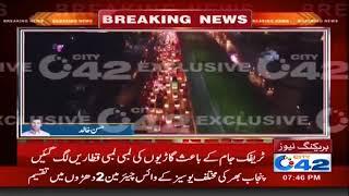 اہم شاہر اہوں پر شدید ٹریفک جام، شہری پریشان