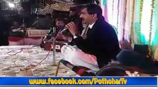 Moula Mera Ve Ghar Howay By Raja Israr | PothoharTv | مولا میرا وی گھر ہووے