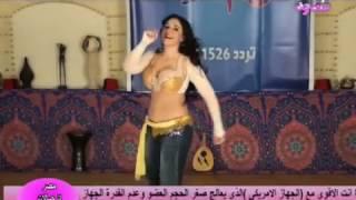 مصر     مش صافيناز بس  ها تى حتة يا بنت رقص را ئع