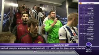 اهداف مباريات الدوري الانجليزي الممتاز - الجولة 10 -  29 / 10 / 2016