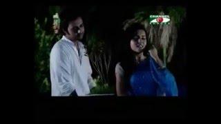 Bou Bhata Bangla Natok 2013 song - Ar Besi Raat Baki Nai Ra