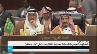 اجتماع بين السيسي والملك سلمان على هامش القمة العربية