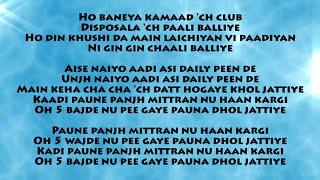 HAAN KARGI LYRICS – Ammy Virk | Punjabi Song