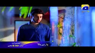 Yaar e Bewafa - Episode 08 Promo   HAR PAL GEO