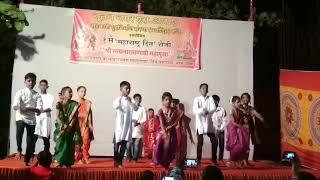 Harshala chya gan vajudya remix - nutan nagar