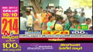 Jagtial District on Top in SSC Results || Telangana || NTV