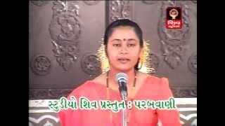 LALITA GHODADRA-Main To Sidh Re Jani Ne Tamne Seviya-Parab na bhajan - Gujarati Bhajans