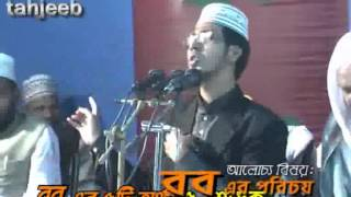 bangla waz maulana moniruzzaman   rob er porichoy 4 3gp