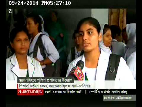Xxx Mp4 Eve Teasing Scandal In Mymensingh Women S Degree College Jamuna Tv 24 09 14 3gp Sex
