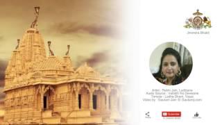 Jinvaani Suno Sabhi | Rakhi Jain | Jain Stavan