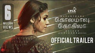 Kolamaavu Kokila [CoCo] - Official Tamil Trailer | Nayanthara | Anirudh | Nelson | Lyca Productions