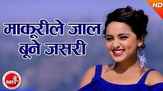 New Nepali Lok Geet | Makuri Le Jaal Bune Jasari - Dipak Pathak | Ft.Heruka & Karishma