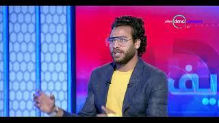 """الحريف - أبو جبل حارس مرمى سموحة يرد على أسئلة """"السبورة"""" مع إبراهيم فايق"""