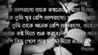 Tumi Akasher Buke by khalid lyrics