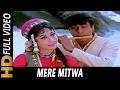 Mere Mitwa Mere Meet Re , Lata Mangeshkar, Mohammed Rafi , Geet Songs , Rajendra Kumar, Mala Sinha