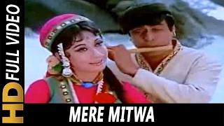 Mere Mitwa Mere Meet Re | Lata Mangeshkar, Mohammed Rafi | Geet Songs | Rajendra Kumar, Mala Sinha