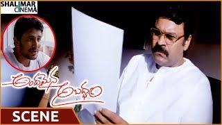 Andamaina Abaddam Movie || Raja Knowing Nagababu's Mail & Sent His Friend Photo || Raja, Naresh