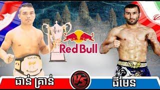 Phan Kron vs Peyman(iran), Khmer Boxing CNC 13 Jan 2018, Kun Khmer vs Muay Thai