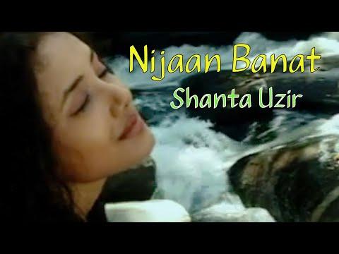 SHANTA UZIR - NIJAN BANAT