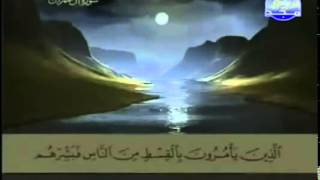 القرآن الكريم كاملا الجزء الثالث (03) بصوت الشيخ عبد الباسط عبد الصمد