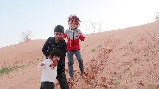 🔥طلعنا البر وعلاوي يلبس قناع الجني / وليلى خافة منه ونحاشت 😁