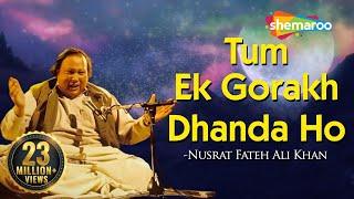 Tum Ek Gorakh Dhanda Ho by Nusrat Fateh Ali Khan with Lyrics - Qawwali 2017   Sajda