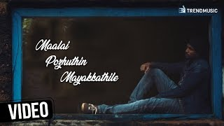 Maalai Pozhuthin Mayakkathile Song -  Music Video | Sethu Raman | Trend Music