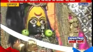 Tuljapur : Sward Offering To Tulja Bhavani 20th October 2015