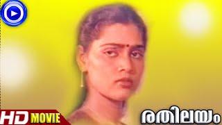 Malayalam Classic Movies | Rathilayam | Silk Smitha Super Scene [HD]