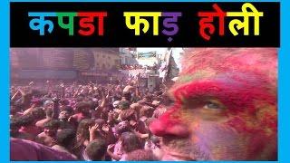 खतरनाक होली Trance Dj In Pushkar Indian Holi Festival India 2017 In Pushkar Tour