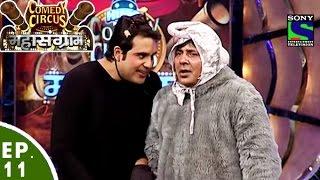 Comedy Circus Mahasangram - Episode 11 - PJ Shayaari Special